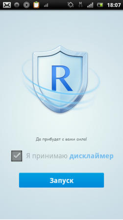 Baidu Super Root 1.2.0