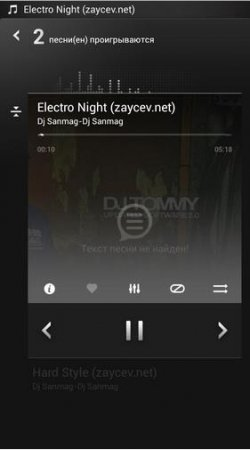 MIUI Music Player 2.3.2