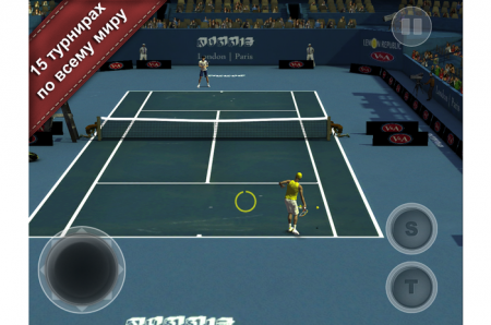 Cross Court Tennis 2