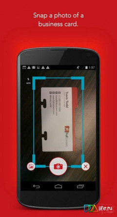 FullContact Card Reader Скриншот