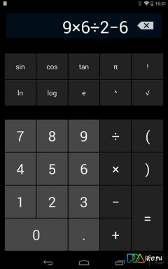 KK Calculator Скриншот