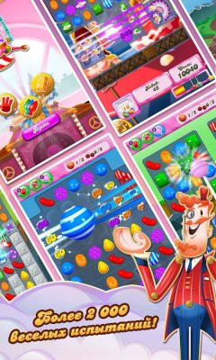 Candy Crush Saga Скриншот