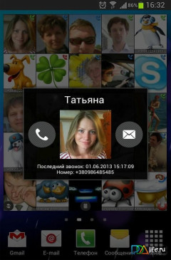 Unio Recent Contacts Widget Скриншот