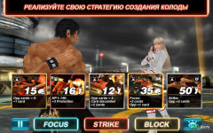 Tekken Card Tournament Скриншот