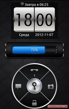 Deep Blue GO Locker Theme Скриншот