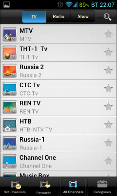 Russia TV & Radio Free 2.3 Скриншот
