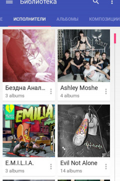 Shuttle+ Music Player 1.5.0 beta2 Скриншот