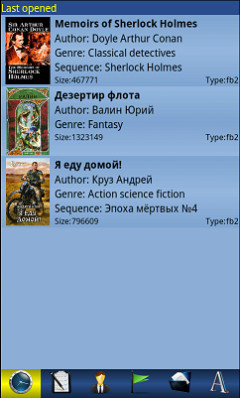 ZXReader 2.3.1 для Android Скриншот