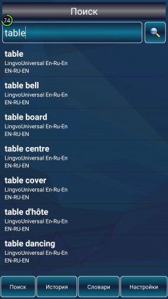 BADict (B&LGroup Android Dictionary) 2.6.6 Скриншот