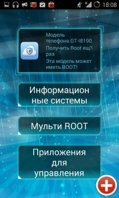 Universal AndRoot Скриншот