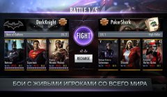Injustice: Gods Among Us Скриншот