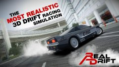 Real drift car racing Скриншот