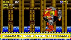 Sonic The Hedgehog 2 Скриншот