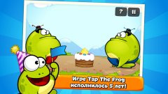 Tap the Frog HD v1.5.3 Скриншот