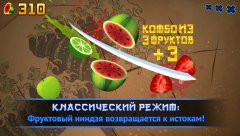 Fruit Ninja: Puss in Boots Скриншот