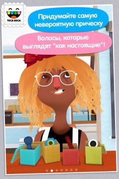 Toca Hair Salon 2 Скриншот