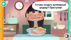 Toca Kitchen 2 Скриншот