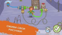 Draw a Stickman EPIC 2 Скриншот