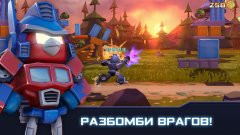 Angry Birds Transformers/Трансформер Энгри Бёрдс Скриншот