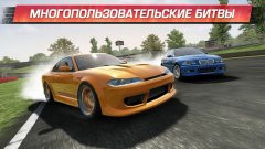 CarX Drift Racing Скриншот