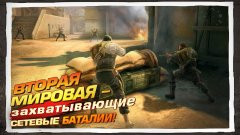 Brothers in Arms 3 Скриншот