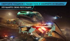 Need for Speed No Limits Скриншот