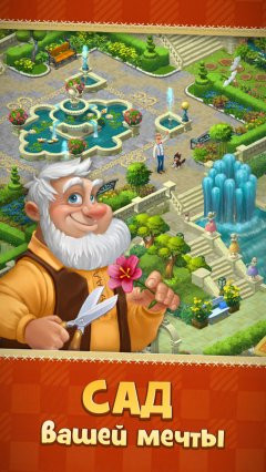 Gardenscapes New Acres Скриншот