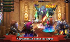 Legion of Chaos Скриншот