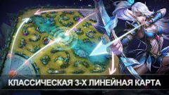 Mobile Legends Скриншот