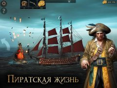 Tempest: Pirate Action RPG Скриншот