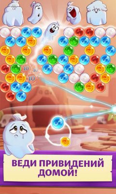 Bubble Witch 3 Saga Скриншот