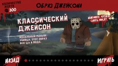 Friday the 13th: Killer Puzzle Скриншот