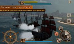 Ships of Battle Age of Pirates Скриншот