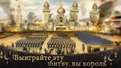 Wars of Glory Скриншот