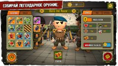 Pocket Troops Скриншот