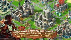 Kingdoms and Lords Скриншот