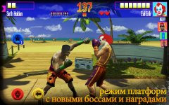 Real Boxing Скриншот