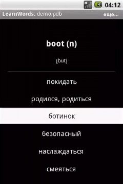LearnWords 2.03 Скриншот