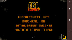Gish Reloaded Скриншот