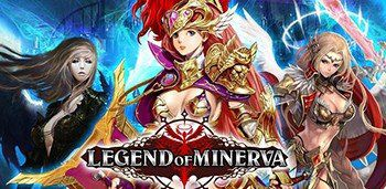 legend of Minerva