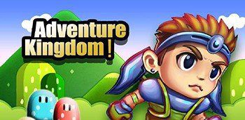 Adventure Kingdom
