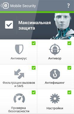 ESET Mobile Security & Antivirus 3.0.1249.0-0