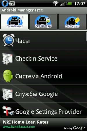 Android Manager Free 1.2.3