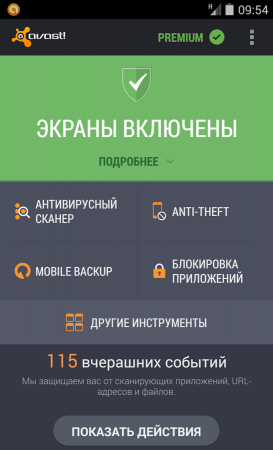 Avast Mobile Security & Antivirus 3.0.7863