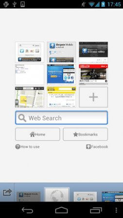 Sleipnir Mobile - Web Browser 2.12.3