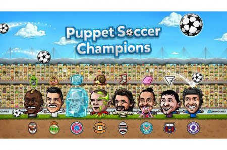 Puppet Soccer Champions - лига