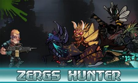Zergs hunter