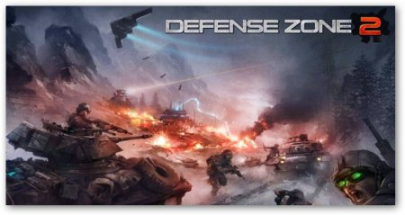 HD Defense zone 2