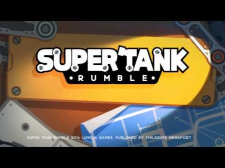 Супер Битва Танков/ Super Tank Rumble